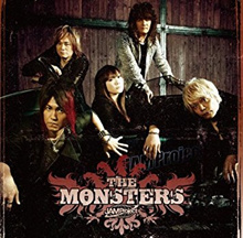 JAM Project - BEST COLLECTION IX THE MONSTERS