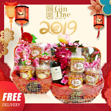 ◆CNY Hampers 锦泰礼篮 ◆ ABALONE GIFTS 花开富贵*  Free Delivery