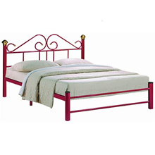 NH Home Martell Queen Size Metal Bed Frame (6567110)