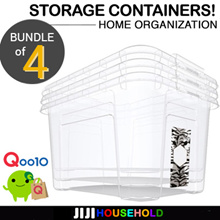 BUNDLES of 4! ★Storage Containers! ★PP | Plastic | Container | Organizer | Box ★ UP to 250 Litres