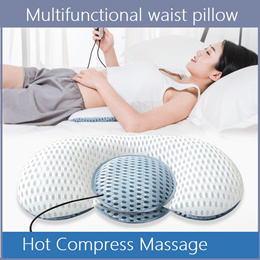 Multifunctional massage hot compress lumbar pillow/lumbar intervertebral disc correction support