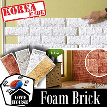 ★ Bakuta Wallpaper/DIY Interior/Self Adhesive/3D Real Foam Brick Wallpaper/furniture DIY decoration