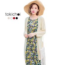 TOKICHOI - Longline Knitted Cardigan-180320