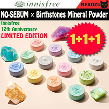 1+1+1 NEW!! [innisfree] 12th Anniversary NO-SEBUM x Birthstones Mineral Powder -LIMITED EDITION-