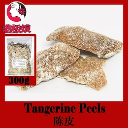 Tangerine Peels 300g ! Good For Digestion And Improve Skin Conditions !