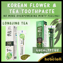 1+1+1 [BUKWANG] Enjoy tea / flower scent after brushing!  Sirinimed Longjing ❊ Eucalyptus Toothpaste