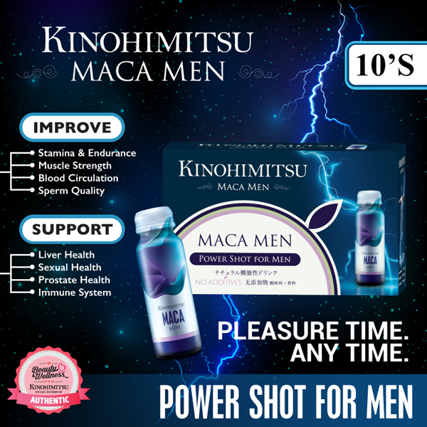 Kinohimitsu Maca Men 10s Deals for only RM69.9 instead of RM96