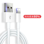 Data cable / suitable for iPhone11 data cable Apple 12 charger cable pd20w fast charge 5s/6/7/8/x se