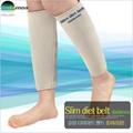 [Diet Slim Belt - Calf 2ea] Diet Beauty Sauna Massage zipper Health Body temperature sweat