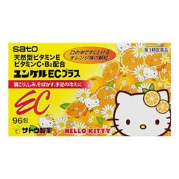 [사토제약] 윤켈 EC플러스 96포  가루 비타민 / 일본 직구 / 맛있는 비타민