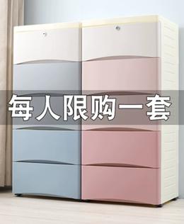 Thicken extra large storage box box drawer storage cabinet plastic children clothes storage box