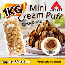 1KG CHOCOLATE Mini Cream Puff ~80 pieces