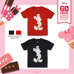 ♥ Disney Mickey Silhouette Unisex Kids T-Shirt ♥ - | Bestseller | Quality Product | Cotton