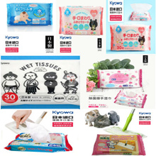 [ Bundle of 10 ] Kyowa Japan High Quality Wipes 15s - 80s