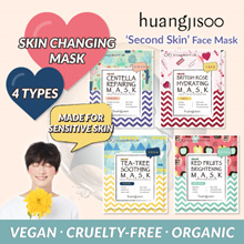 Huangjisoo MASK with 4 Different TYPES! NATURAL and VEGAN-FREE Organic EWG Certified! Gentle on Skin