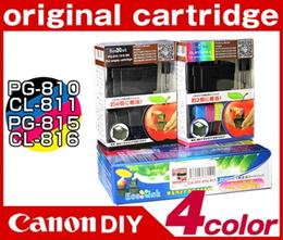 Canon Ink Tank DIY 810 815 510 811 816