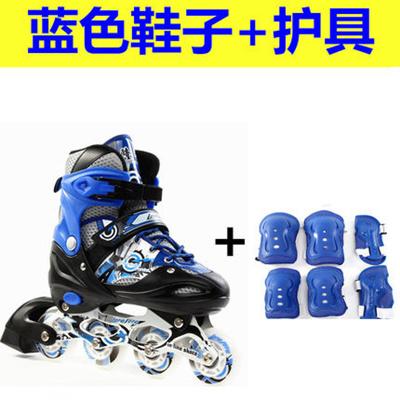 55de229089 COUPON · Skates adult skates skating adult children full suite flash inline  skates adjustable male and female