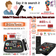 **READY STOCK** [1 YEAR WARRANTY]Xiaomi Mibox 3S Pro Global Version/M8S Pro L Android OS 6/7