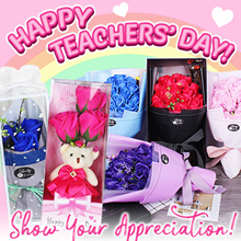 🌹Teacher Day gift ideas💓perfect gift box set💓Birthday💓Anniversary💓graduation💓