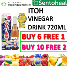 [ITOH] *BUY 6 FREE 1**BUY 10 FREE 2* Japanese Premium Fruit Vinegar Drink 720ml- *Made in Japan*