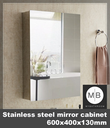 (Cheapest) Stainless Steel Mirror Cabinet with easy open door/ removeable shelf 60x40x13cm