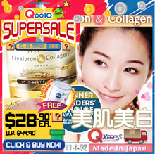 [BEST PRICE EVER $28.90ea*!] #1 BEST-SELLING COLLAGEN! ♥UPSIZE 35-DAY ♥SKIN WHITENING BUST-UP ♥JAPAN