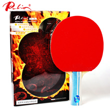 Rio Palio dominating table tennis racket 4 carbon PPQP 5 wood rackets finished double reverse micell