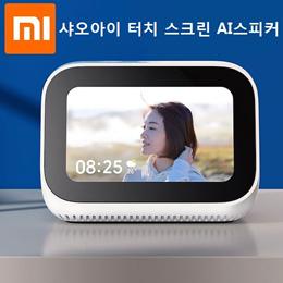 Xiaomi Touch Screen Bluetooth 5.0 Speaker/Digital Display Alarm Clock WiFi Smart Connection Speaker