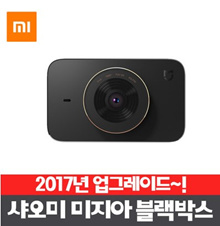 Xiaomi black box
