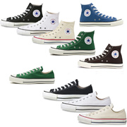 Converse Japan All Star J.Ox Low J. High White Black Natural White Green CANVAS ALL STAR J