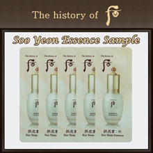 [The History Of Whoo] Whoo Gongjinhyang:Soo - Soo Yeon Essence Sample 1ml * 20pcs (20ml) / 50pcs (50ml) / Whoo Sample