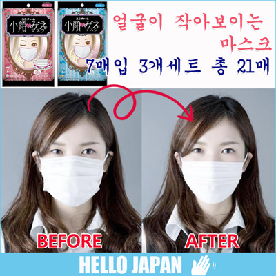 japan disposable mask
