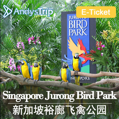Qoo10 - 【Jurong Bird Park】Admission and Tram one day pass ...