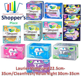 【Laurier】Assorted Sanitary Pads/Pantyliners ★Active Fit/ w/Gathers/Super Slimguard★