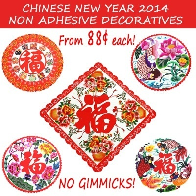 Qoo10 new designs in chinese new year 2014 decorations for Ang pao decoration