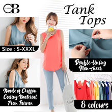 OB DESIGN plain chiffon tank top made of taiwan cooling material ★ 8 COLORS ★ S-XXXXL SIZE