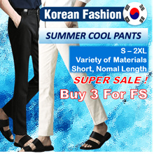 🔥Korean Cool Pants Collection / Pants for Summer🔥Formal pants, pants for women