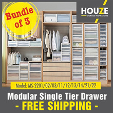 Online Exclusive ♦ [BUNDLE OF 3] 9L - 55L Modular Single Tier Storage Box ♦ Stackable ♦ Free Deliver