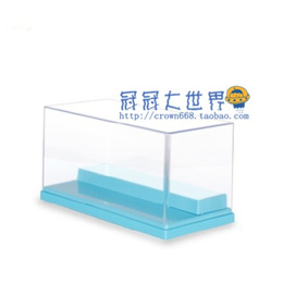 Acrylic transparent dust-proof and gray double figurines display box display case animation display