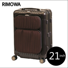 Rimowa Salsa Deluxe Hybrid  Suitcase Trunk Fashion brown HS High-end business 37L21inch