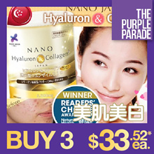 [BE NANO FELLOWS! 2X DISCOUNT INSTANTLY!!] ♥NANO COLLAGEN ♥#1 BEST-SELLING ♥SKIN WHITENING