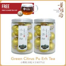 [BUNDLE OF 2] Wong Yiu Nam Green Citrus Pu Erh Tea 32 pieces