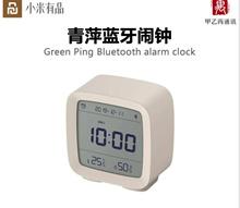 Bluetooth alarm clock/Xiaomi Qingping Bluetooth alarm clock temperature and humidity monitoring nigh