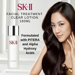 SK-II Facial Treatment Clear Lotion 160 / 230ml