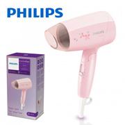 PHILIPS Folding Hair Dryer 1200W (BHC010)