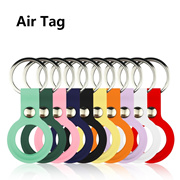 Suitable for airtags silicone long anti-lost locator tracker protective shell Air Tag case