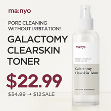 [Manyo Factory]★Galactomy Clearskin Toner / Mild No irritation★Genuine /Dead Skin Cell Removing
