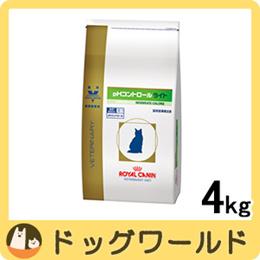 【カートクーポン対象】ロイヤルカナン 猫用 療法食 pHコントロール ライト 4kg