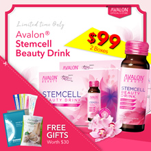 BUY 2 for $99 plus FREE GIFTS!!!! AVALON STEMCELL BEAUTY DRINK 10s *LIMITED TIME OFFER!!