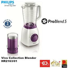 Philips Viva Collection Blender - HR2163/01 (2 Years Warranty)